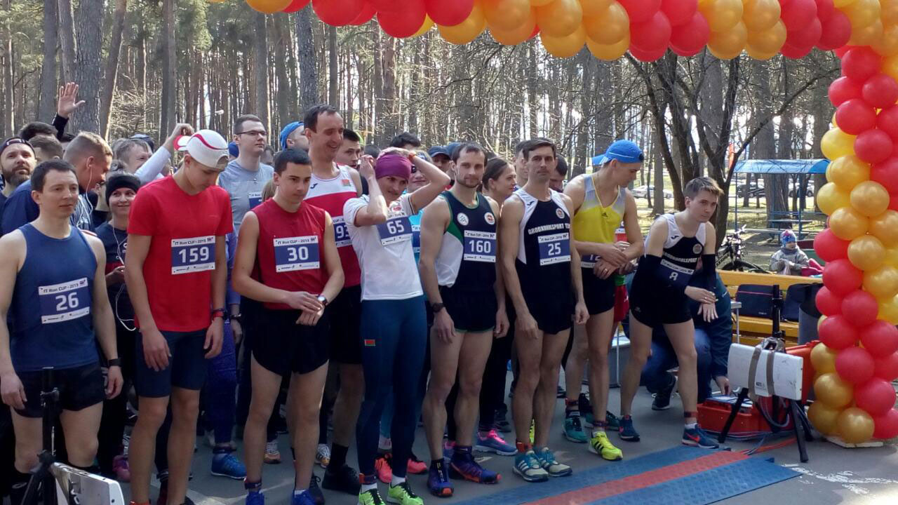 IT Run Cup – 2019