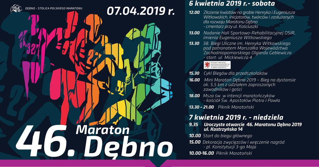 debno marathon полесский кросс logo