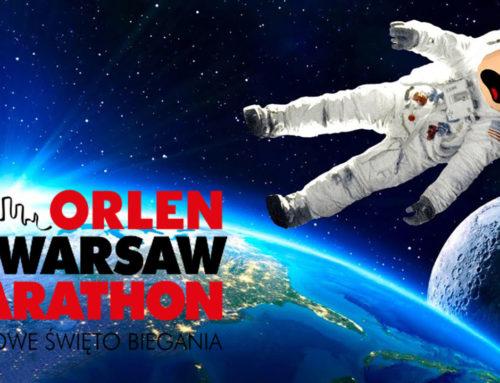 Открытый космос… OWM2019