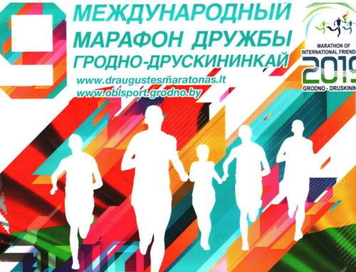 Марафон Дружбы Гродно – Друскиникай 2019