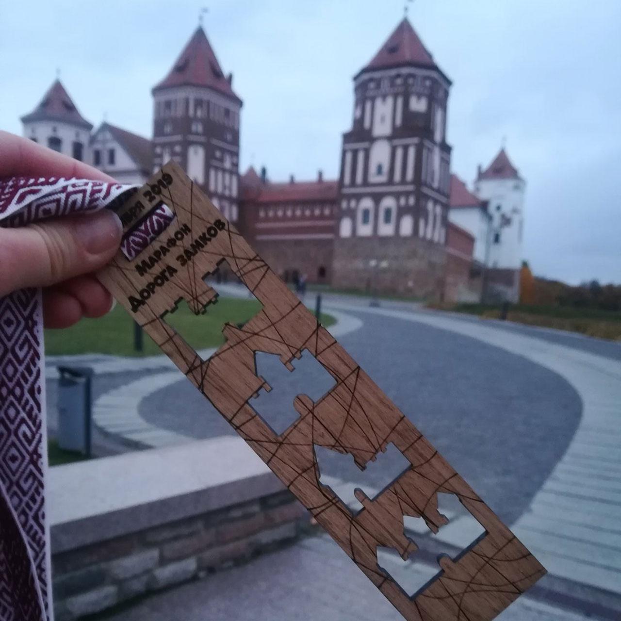 Дорога замков