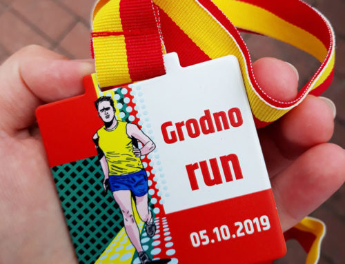 Grodno Run 2019 – забег на 5 км