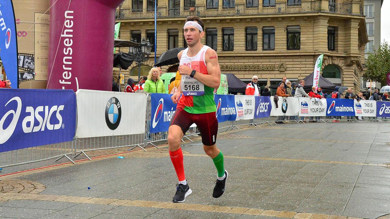 Frankfurt Marathon 2019