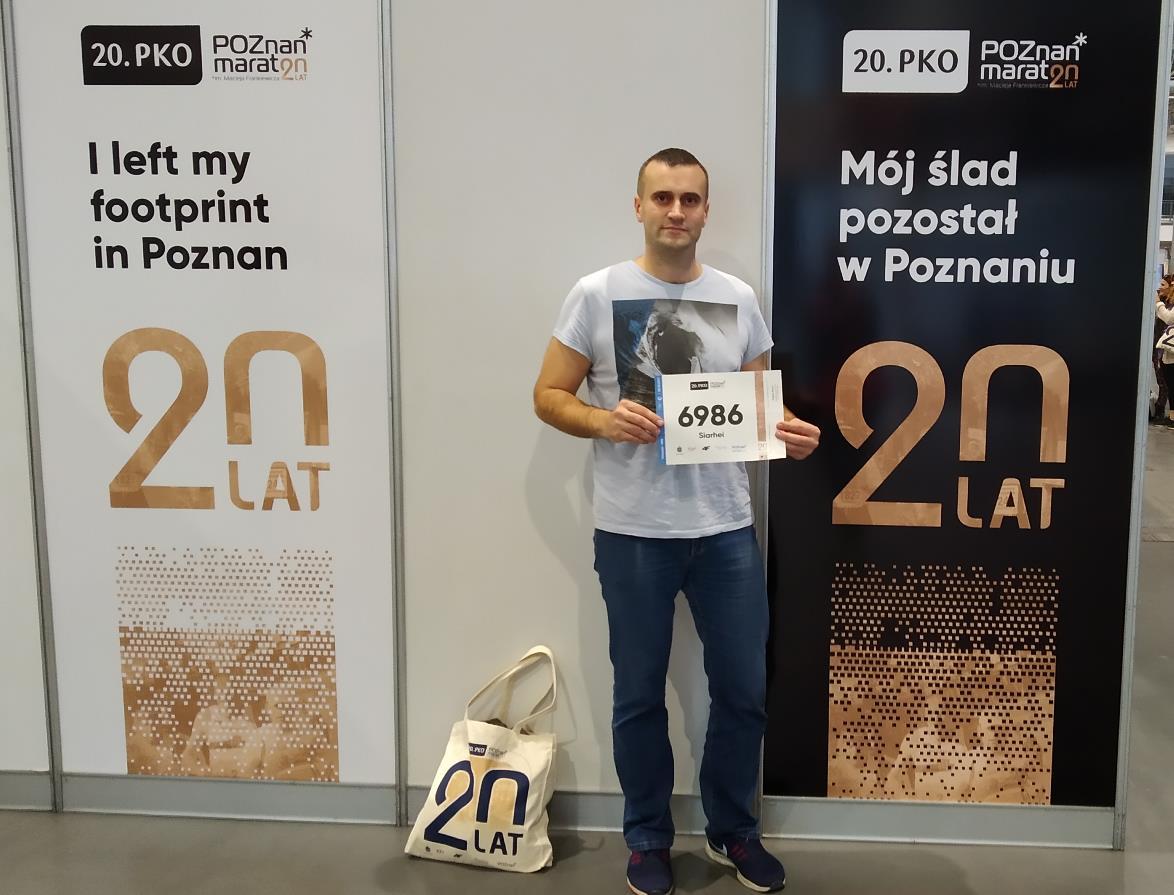 Poznan_maraton_2019_02