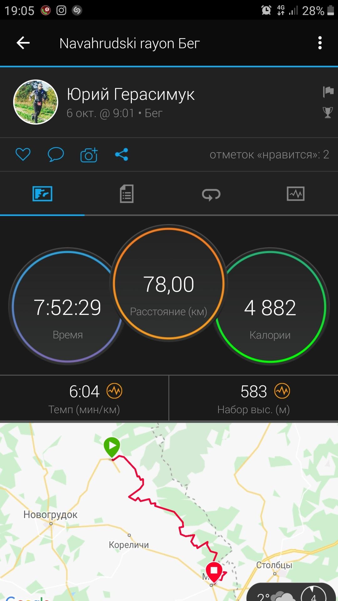 Маршрут ультра-трейл Дорога Замков