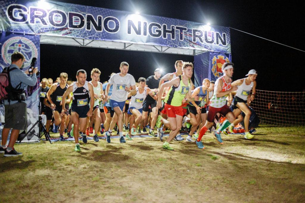 grodno_night_run_start