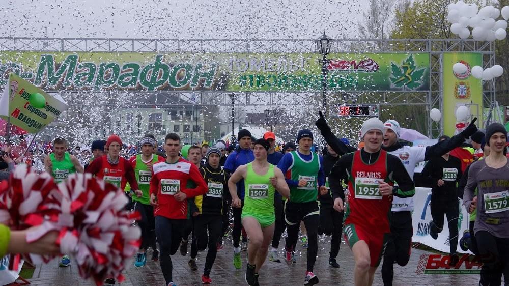 eco_maraton