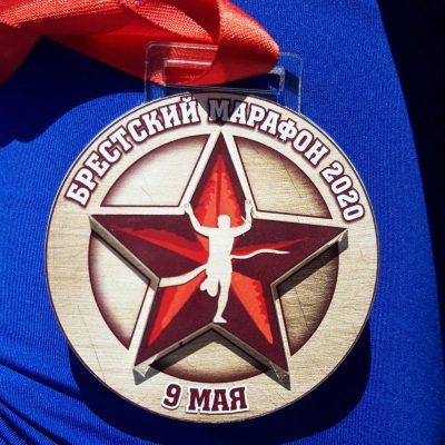 brest_marathon_medal_2020