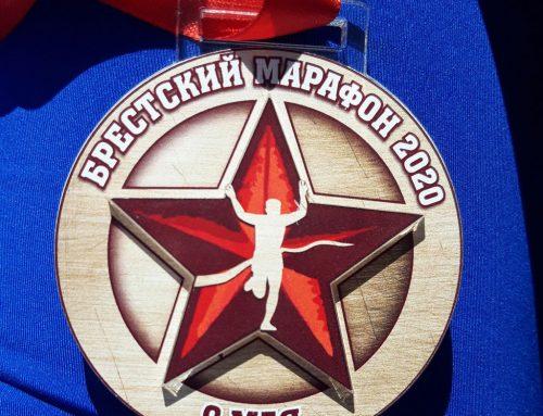 Отчет по бресткому марафону от Михаила Войтика