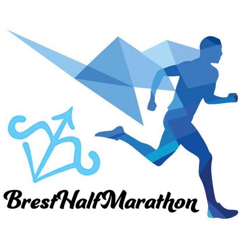 Brest halfmarathon logo